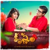 Tholi Saari From Krishnam Single