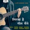 Likha Hai Geet Maine feat Shankar Single