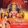 Maa Ki Amar Kahani Mata Bhajan