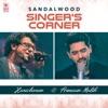 Sandalwood Singer s Corner Haricharan and Armaan Malik