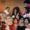 Telugu Film Songs 70 80s Vol 2