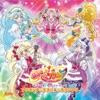 「HUGっと!プリキュア」オリジナル・サウンドトラック2プリキュア・チアフル・サウンド!!