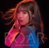 ROAR - EP ジャケット写真