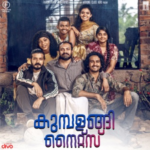 SITHARA KRISHNAKUMAR, SUSHIN SHYAM - Cherathukal Chords and Lyrics