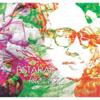 Rohit John Chettri - Bistarai artwork