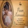 Pesum Kannaadi From Pesum Kannaadi Original Independent Single Single