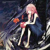 The Everlasting Guilty Crown EGOIST - EGOIST