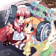 Anime House Hit Parade