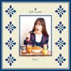 gift songs - EP by Nao☆