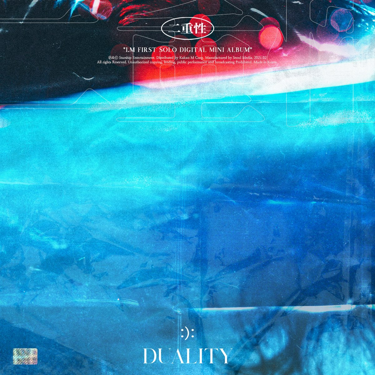 Image result for I.M ep duality