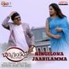 Ningilona Jaabilamma From Chinni Gundello Enni Ashalo Single