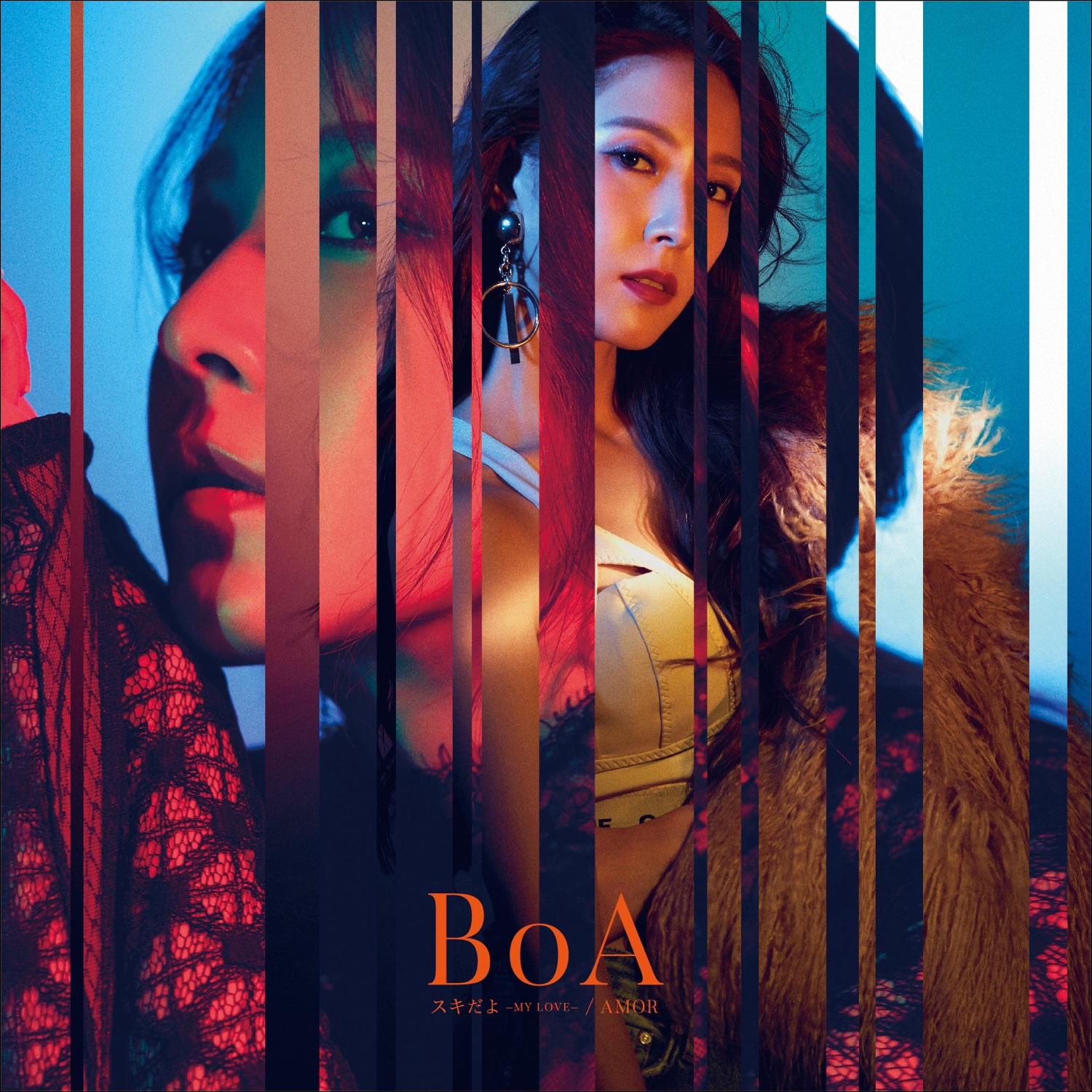 BoA – My Love – Single (ITUNES PLUS AAC M4A)