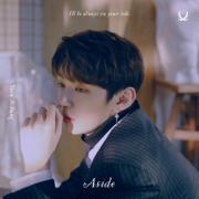 Aside - EP - Yoon Jisung - Yoon Jisung