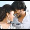 Jecin George & Pearle Maaney - Chellakuttiye (Avastha Love Song) [feat. Srinish Aravind] artwork