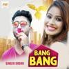 Bang Bang Single