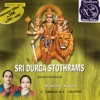 Sri Durga Stothrams Vinyl Out of Print Live Re mastered Collection Bonus Tracks Promotional