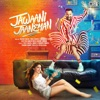Jawaani Jaaneman Original Motion Picture Soundtrack EP