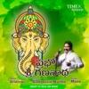 Prabho Sri Gananatha Single