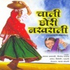 Chaali Chhori Nakharali Single