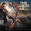 the-great-wall-original-soundtrack-album