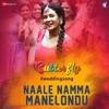 Nale Namma Manelondu Original Motion Picture Soundtrack Single