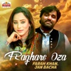 Raghare Oza Single