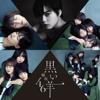 欅坂46 - 黒い羊 アートワーク