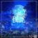 박하연 Blue Moon - 박하연