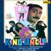 King Uncle (Original Motion Picture Soundtrack)
