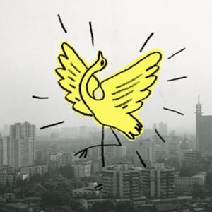 Hua Li 化力 - Yellow Crane - EP