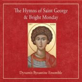 Hymns of Saint George and Bright Monday