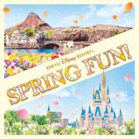 Tokyo Disney Resort Spring Fun! - 東京ディズニーリゾート