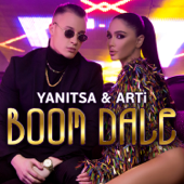 Бум Дале - Yanitsa & Arti