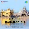 Har Ek Darshan Ko