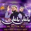 Ya Ali Ya Ali EP