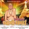 Bhaktavatsala Swami Samartha