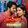 Kiranmayee From Nuvve Naa Praanam Single