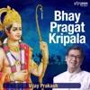 Bhay Pragat Kripala Single