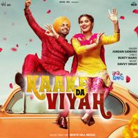 Kaake Da Viyah (Title Track) [From