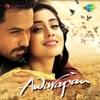 Awarapan (Original Motion Picture Soundtrack)