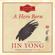 Jin Yong & Anna Holmwood - A Hero Born (Unabridged)