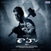Raahu (Original Motion Picture Soundtrack) - EP