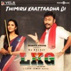 Thimiru Kaattaadha Di From LKG Single