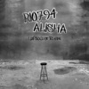 Luftleerer Raum feat Alisha Single