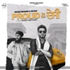 Proud To Be Desi feat Fateh Single