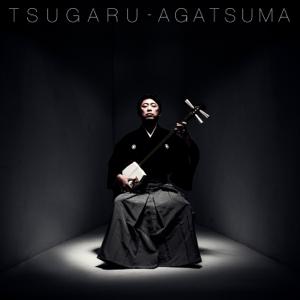 Hiromitsu Agatsuma - Tsugaru