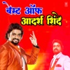 Best of Adarsh Shinde