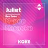 코케 - Juliet : Originally Performed By Bee Gees (Karaoke Verison) artwork