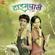 Timepass (Original Motion Picture Soundtrack) - Chinar-Mahesh