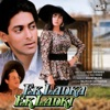 Ek Ladka Ek Ladki (Original Motion Picture Soundtrack)